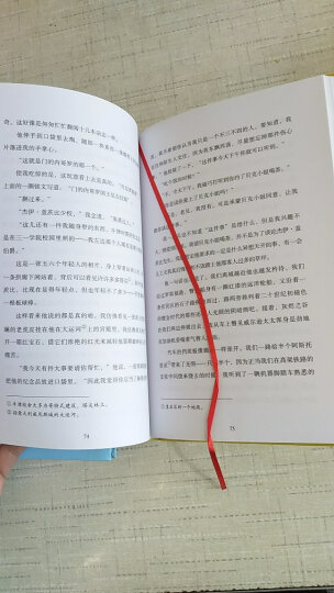 奥赛罗(买中文版全译本赠英文原版 套装共2册) 晒单图