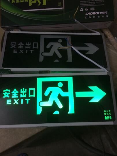谋福(CNMF) LED新国标消防应急灯一体式充电应急照明灯 标志灯安全出口标志牌指示灯 双面单方向(不明白问客服) 双头灯 晒单图