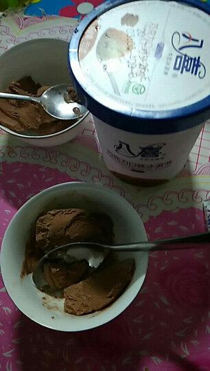 八喜 冰淇淋 550g*1桶 巧克力口味 晒单图