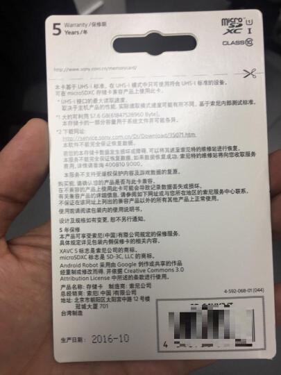 尼康(Nikon)机身盖/镜头后盖 单反相机镜头卡口防尘保护盖子 D5600、5100、5200通用 16G SR-16UY3 晒单图