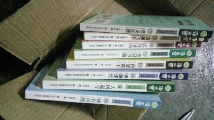 汤小团两汉传奇卷(套装共8册)(两种封面,随机发货) 晒单图