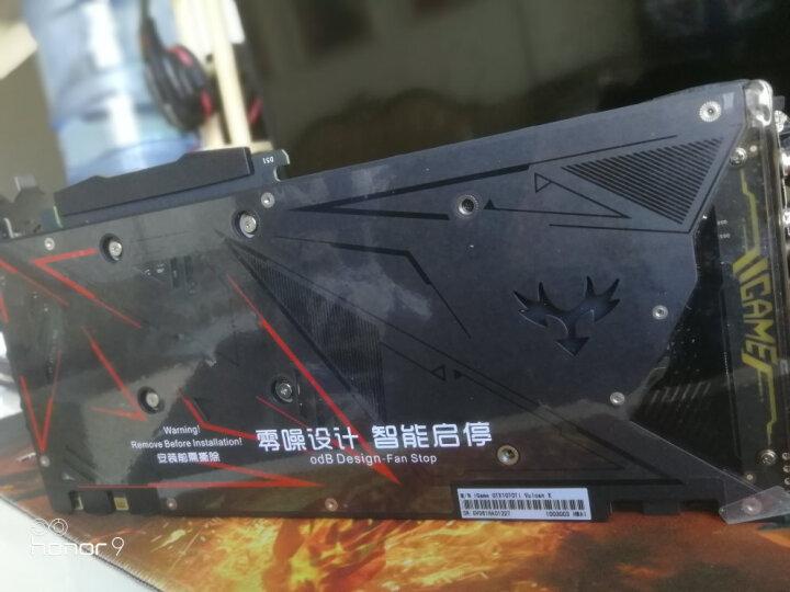 七彩虹(Colorful)iGame GeForce GTX1070Ti Vulcan X Top GTX1070Ti 1607-1683MHz/8Gbps 8G/256bit吃鸡显卡 晒单图