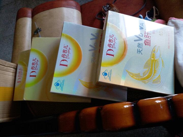 丹吉儿 儿童营养品系列 天然乳钙夹心软糖新装10*3 晒单图