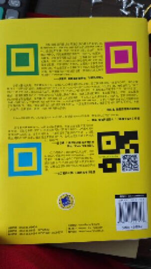 O2O移动互联网时代的商业革命  电子商务管理书籍 贸易经济 张波 晒单图