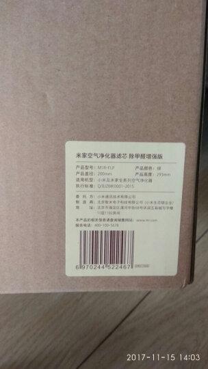 【速发】小米(MI)空气净化器2S 家用除甲醛雾霾二手烟粉尘PM2.5卧室智能空气pro净化机 小米净化器滤芯标准版 晒单图