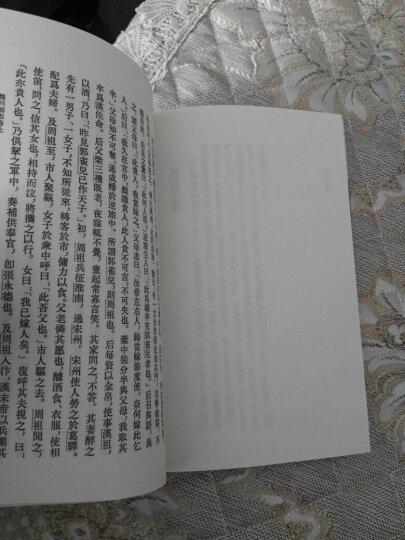 历代史料笔记丛刊·唐宋史料笔记:龙川略志 龙川别志 晒单图