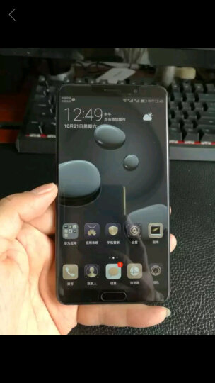 华为(HUAWEI) 华为 Mate10 手机官方旗舰店 亮黑色 全网通 4GB RAM+64G 晒单图