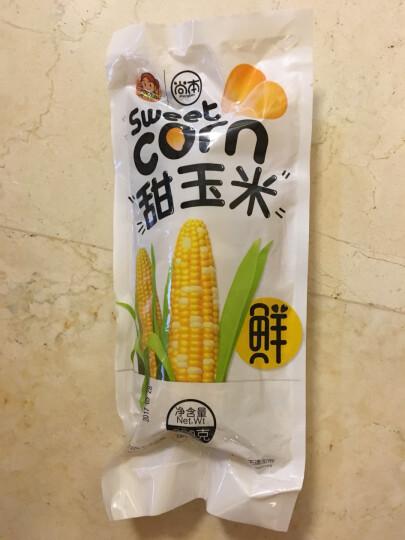 亲情沂蒙人 新鲜甜玉米棒 水果玉米 真空包装220g(黄白粒玉米开袋即食 蔬菜玉米穗 东北粘玉米 非转基因) 晒单图