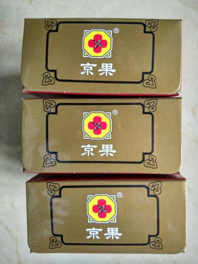 京果 海狗丸120粒 一盒标准装 晒单图