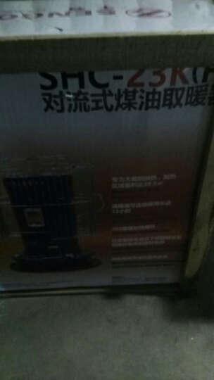 卓轩 日本千石SENGOKU煤油取暖炉暧风机SHC-23K 煤油取暖器 煤油炉 煤油取暖炉 晒单图