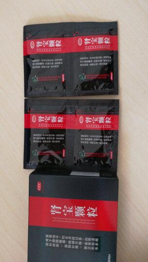 惠松 肾宝片颗粒 12袋*3盒疗程装 晒单图