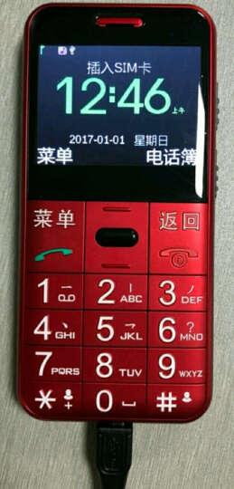 守护宝(上海中兴)L680 咖啡色 经典直板大声大字大按键 移动联通2G 老人手机 学生备用功能机 晒单图