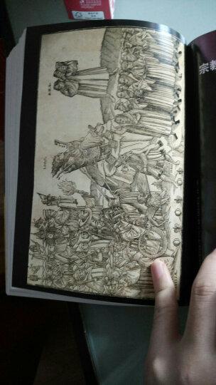 圣经的历史:《圣经》成书过程及历史影响 晒单图