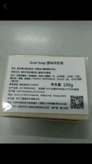 Goat Soap 香皂 手工山羊奶皂实惠组合装100g*3 自由派系列 原味/蜂蜜味/柠檬味 晒单图