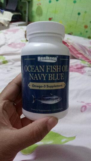 Healkeen 进口深海鱼油 可欧米伽3鱼油软胶囊60粒 辅助降血脂搭配大豆卵磷脂 晒单图