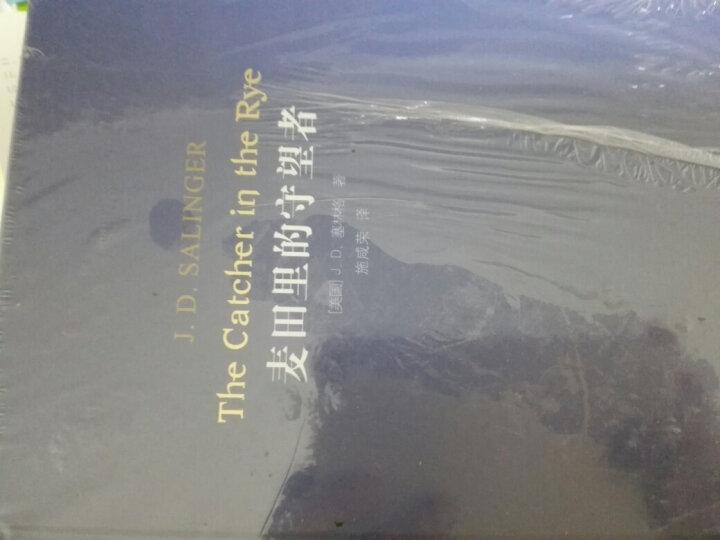 原来你也在这里:泰戈尔最美的100首诗(双语彩色图文典藏版) 晒单图