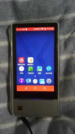 飞傲(FiiO)X7 安卓系统智能无损音乐播放器 AM1耳放模块 套装版 晒单图