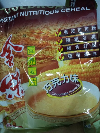 金味 麦片 营养燕麦片 600g 袋装 多种口味可选 即食冲饮 新加坡味驰集团 (600g 巧克力味) 晒单图