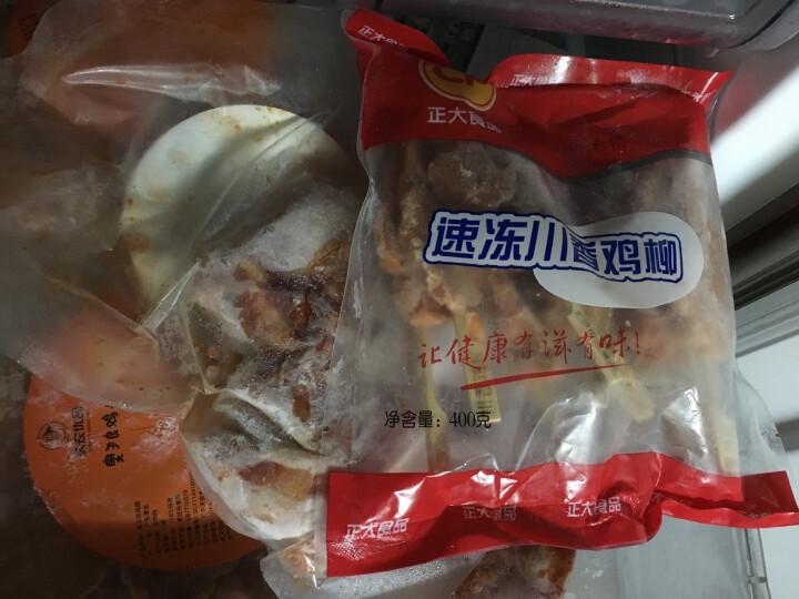 天农 奥尔良鸡腿琵琶腿 400g/袋 供香港 烧烤食材烤鸡腿 晒单图