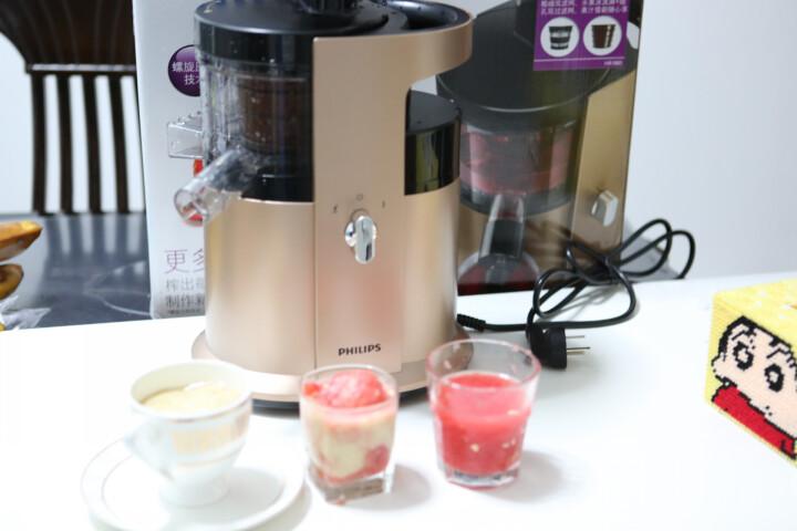 飞利浦(PHILIPS)原汁机 家用电动低速型可做果汁可榨汁可做纯果冰激凌 HR1883/70  晒单图