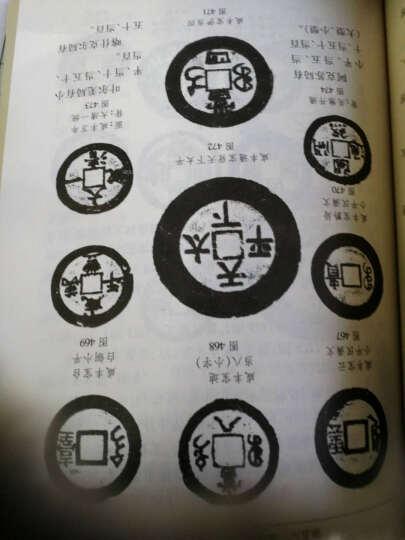 古钱币入门 中国钱币丛书乙种本 陈达农 艺术家居休闲 书籍 晒单图