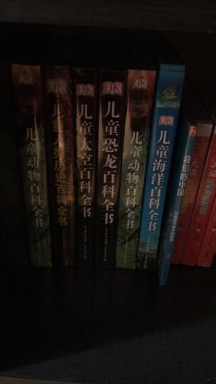 DK儿童地理百科全书 晒单图