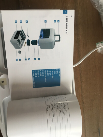 瑞士风/博瑞客(BONECO)加湿器 大容量 智能恒湿 冷热双模 静音迷你办公室卧室家用香薰加湿 U700 晒单图