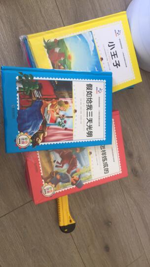 雷锋的故事+宝葫芦的秘密+中外神话故事+史记故事+中华传统美德故事+中外名人名言(彩色注音 套装共6册) 晒单图