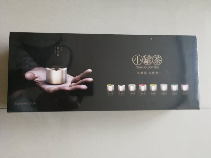 小罐茶 特级黑茶 普洱茶熟茶 茶叶礼品礼盒装 邹炳良大师作品24罐 晒单图