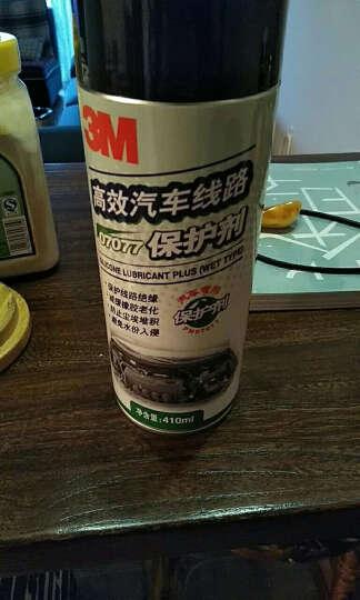 3M 汽车电线保养发动机线路电极发动机保护剂保养剂 PN7077 晒单图