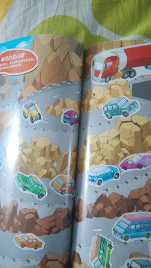 """尚童童书· 挑战大脑儿童游戏贴纸书:""""游戏大爆炸""""系列(套装全3册) 晒单图"""