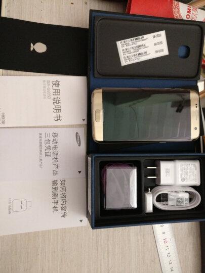 三星 Galaxy S7 edge(G9350)4GB+32GB 星钻黑 移动联通电信4G手机 双卡双待 晒单图