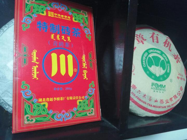 【咸宁馆】赵李桥茶厂 川字牌 黑茶 258g 红盒特制青砖茶  湖北特产 茶 茗茶 2017年 2017年 258g 晒单图
