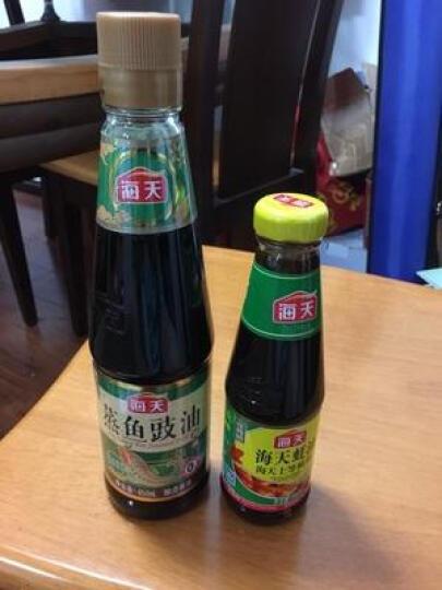 海天蒸鱼豉油450ml+食品上等蚝油260g:那个海天缅泰图片