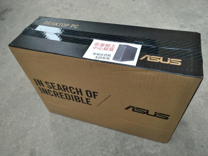 华硕(ASUS)灵睿K20 家用办公台式电脑主机(Intel酷睿i3 4G 1T 集显 10L小机箱 三年上门) 晒单图