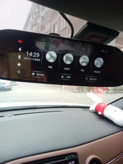 【免费安装】凌度A805专车专用云镜后视镜行车记录仪高清蓝牙双镜头带固定流动测速导航一体机 请务必留言车辆型号 年份 配置等详细信息 晒单图