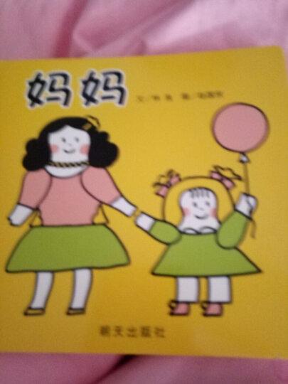 每个孩子都是父母的珍宝:爸爸是我的! 晒单图