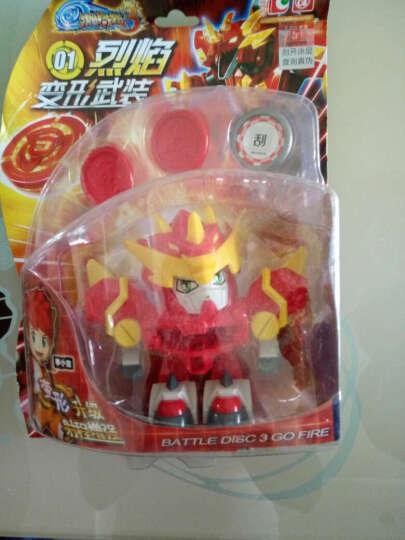 激战奇轮3玩具对战套装 儿童玩具变形公仔奇轮战士可发射子弹烈焰爆炫神枪 狮王标靶套装 晒单图
