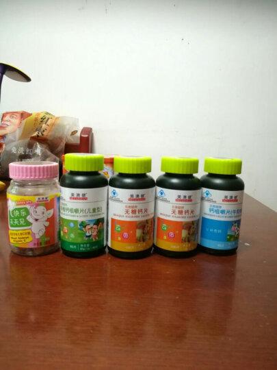 美澳健 无糖钙片 100片/瓶 无糖的健康,补充钙、维生素D 成人钙中老年钙片补钙 2瓶 晒单图