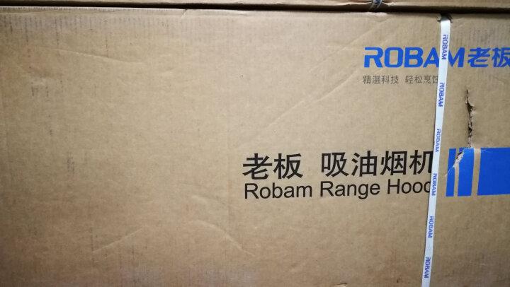 老板(Robam)&史密斯燃气热水器16TM 仅用作套餐  单品不做出售 晒单图