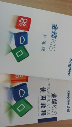 金蝶KIS标准版 金蝶财务软件安全锁管理系统 云会计电脑软件  晒单图
