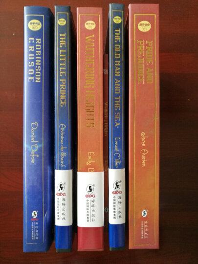 全英文原版经典名著读物 精装烫金版:小王子+老人与海+傲慢与偏见+呼啸山庄+鲁宾逊漂流记(套装共5册) 晒单图