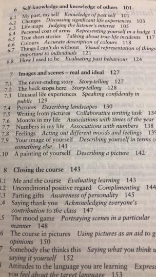 剑桥英语课堂教学系列:如何开展个性化课堂教学 晒单图