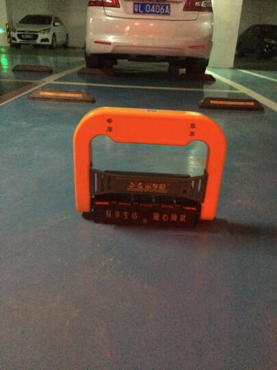 易车位 车位锁遥控 蓝牙遥控器电动控制地锁 HD16【锂电池自动感应智能APP】 晒单图