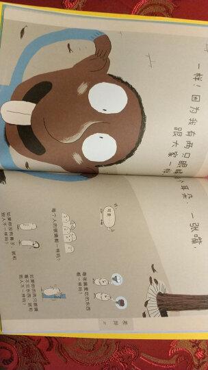 儿童哲学智慧书:我,是什么? 晒单图