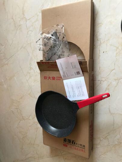 炊大皇平底锅麦饭石大V煎盘26cm不粘锅少油烟电磁炉通用J26D 晒单图
