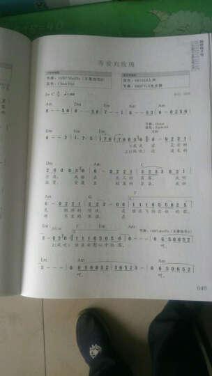易弹易唱:简谱电子琴入门教程+上榜流行金曲100首 晒单图