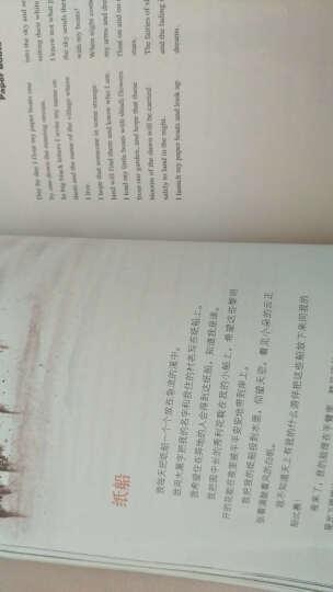 生如夏花 泰戈尔经典诗选 超值全彩白金版 新月集飞鸟集游思集选 中国现当代文学作品文学巨匠 晒单图
