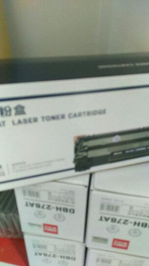 得力(deli)DBH-278AT 大容量硒鼓/激光碳粉盒(适用惠普HP P1560/P1566/P1606/P1606dn/M1536dnf) 黑色 晒单图