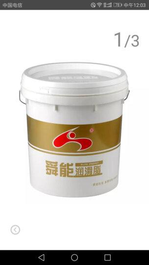 舜能(SURE ENERGY)高温润滑脂 7019极压高温脂、高级极压复合锂基润滑脂 高温黄油系列 二硫化钼锂基润滑脂2号15kg 晒单图